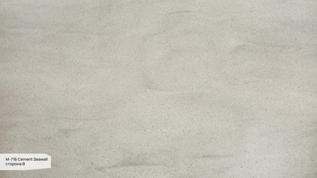 Grandex M-716 Cement Seawall